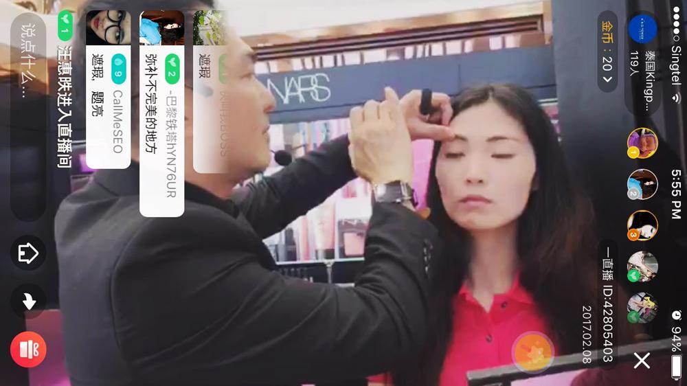 shisheido-weibo-live.jpg (1000×562)