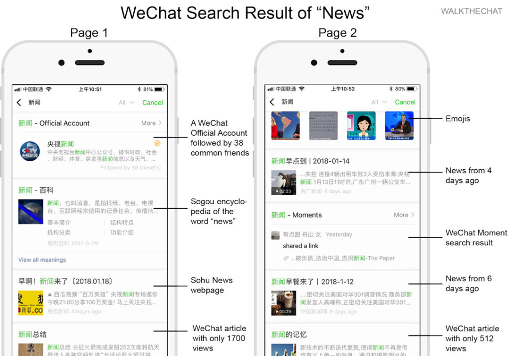 WeChat's search feature will be undergoing an improvement