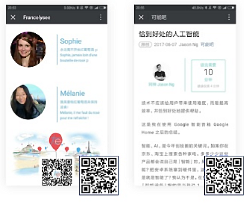 Makeover for WeChat Profiles which will give independency and acknowledgment to Authors