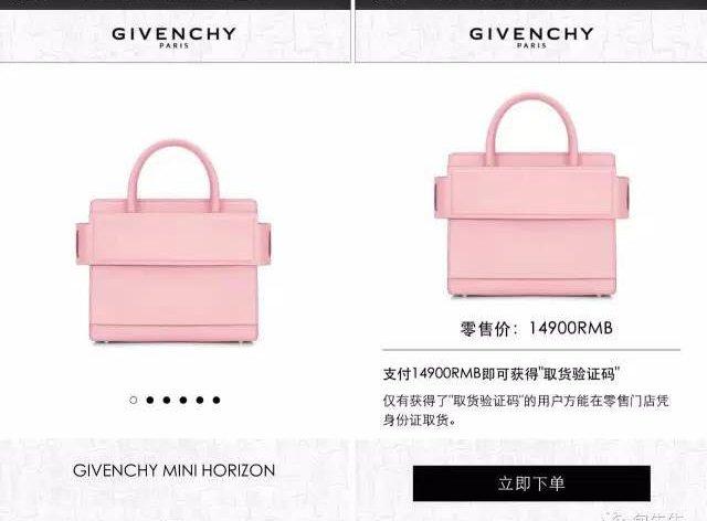 Givenchy Mini Horizon handbags
