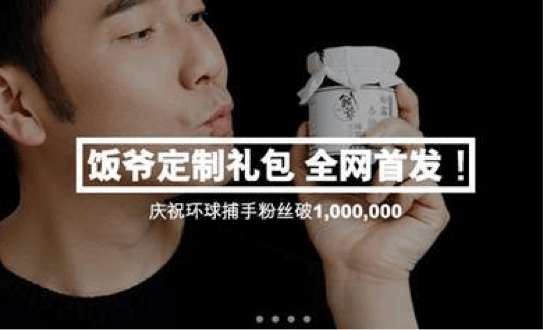 Lin Yilun promotes chili sauces