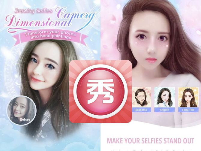Photo-editing app Meitu that every social media user has at their disposal