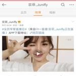 Junifly does a sponsored stream (Credit: Chozan)