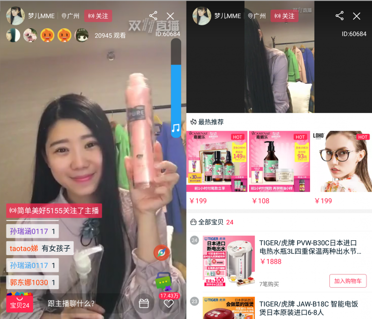 Popular live streamer on Taobao successfully promoting a product