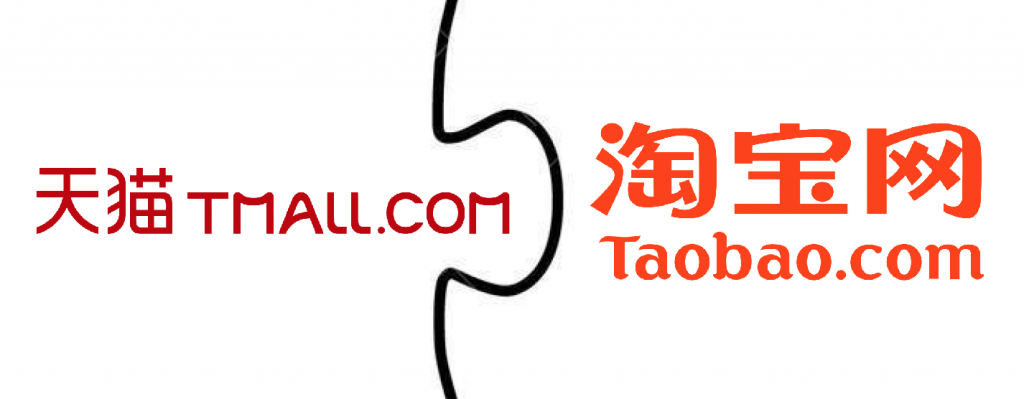 Tmall and Taobao, both owned by Alibaba, but very different