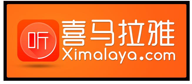 Ximalaya FM is China's biggest audio app