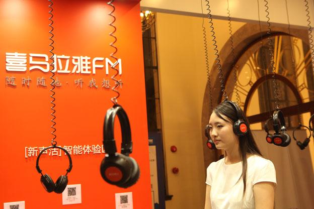Ximalaya FM has over 5 million speakers